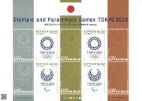 Japon - Jeux Olympiques et Paralympiques - Tokyo 2020 - Feuillet 10v neuf