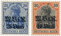 Occupation allemande 1917 - Michel 6b+7b - Neuf