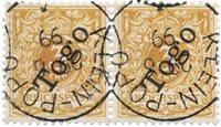 Colonies allemandes 1898 - Michel 1e - Oblitéré