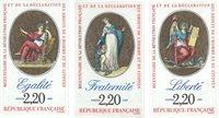 France - Non-dentelé YT 2573-2575 - Non-dentelé