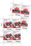 EUROPA - Gamle postale ruter - Postfrisk - 4-blok øvre marginal