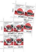 EUROPA - Gamle postale ruter - Dagstemplet - 4-blok øvre marginal