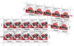 EUROPA - Gamle postale ruter - Dagstemplet - Helark