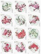 Chine - Fleurs de pêche - Série neuve 12v