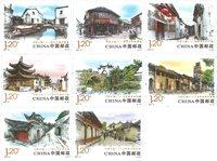 Chine - (2013-12) Architecture - Série 8v neuve