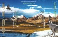 Hong Kong - Qinghai Hoh Xil Verdens største og højeste plateau - Postfrisk miniark