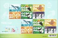 Hong Kong - Ocean Park - Feuillet neuf