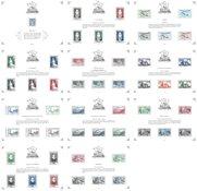 Frankrig - Filateliens skatkammer 2020 - Postfrisk sæt á 11 postfriske miniark