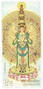 Thailand - Guan Yin - Postfrisk frimærke