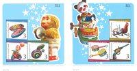 Thailand - Antikt legetøj - Postfrisk sæt á 2 miniark