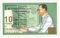 Thailand - Overtryk på telekommunikationsmærke - Postfrisk frimærke