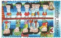Thailand - Nationaldag for ungdommen - Postfrisk frimærke