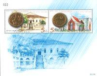 Thailand - 150-året for Kongelig Thai Mønt - Postfrisk miniark