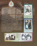 Thaïlande - 150 ans de la Reine S. Savarindira - Bloc-feuillet neuf