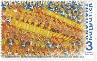 Thailand - Litteratur - Postfrisk frimærke