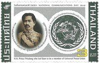Thailand - Nationaldag - Postfrisk frimærke