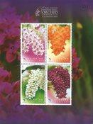 Thailand - Orkideer udstillingsovertryk - Postfrisk miniark