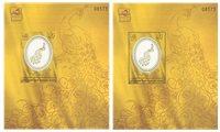 Thailand - Påfugl silke miniark - Postfrisk sæt med takket og utakket miniark
