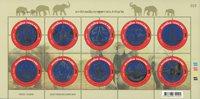 Thailand - Provinsvåbenskjold guldtryk - Postfrisk ark
