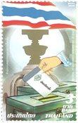 Thailand - Valgkontor - Postfrisk frimærke