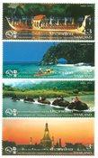Thaïlande - Cinquantenaire du tourisme - Série neuve 4v