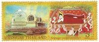 Thailand - Visakhapuja Dagen - Postfrisk frimærke