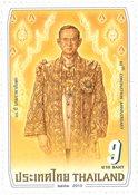 Thaïlande - 60 ans du couronnement - Timbre neuf