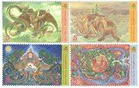 Thaïlande - Bangkok 2010 - Série neuve 4v