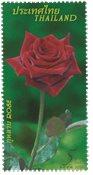 Thailand - Rose - Postfrisk frimærke