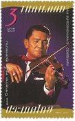 Thailand - Soonthorn Sanah - Postfrisk frimærke