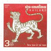 Thailand - Tigerens år - Postfrisk frimærke