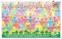 Thailand - Folkeoptælling - Postfrisk frimærke