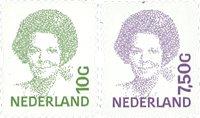 Holland - NVPH 1581-1582 - Postfrisk