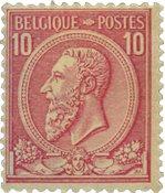 Belgique 1884 - Neuf avec charnière - OBP 46b