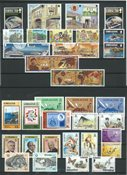 Gibraltar 1979-1992 - EUROPA CEPT - Postfrisk