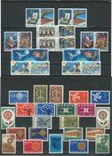 Kreikka 1960-1992 - Eurooppa CEPT - Postituoreena