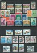 Monaco 1962-1992 - Eurooppa CEPT - Postituoreena