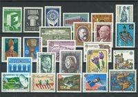 Itävalta 1959-1992 - Eurooppa CEPT - Postituoreena