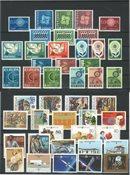 Portugali 1960-1992 - Eurooppa CEPT - Postituoreena
