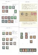 Sydafrika - Ubrugt og stemplet samling 1907-1972 på løse albumblade