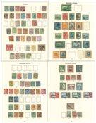 Jamaïque - Collection neuve avec ch. et obl. 1890-1935