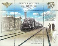 Estonie - 150 ans des chemins de fer - Bloc-feuillet neuf