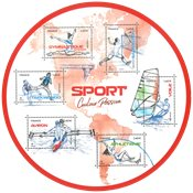 France - Sport - Bloc-feuillet neuf