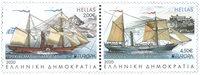 Grækenland - Europa 2020 Gamle postruter - Postfrisk sæt 2v