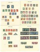 Sydafrika - Ubrugt og stemplet samling 1910-1954 på løse albumblade