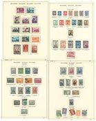 Bulgarien - Ubrugt og stemplet samling 1912-1959