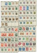 Europe - Mint, unused and cancelled collection 1927-1957
