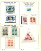 Rumænien - Postfrisk, ubrugt og stemplet samling 1987-1993