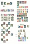 Austria - Mint, unused and cancelled collection