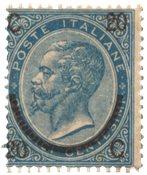Italie 1865 - Sassone 25 - Neuf avec charnières